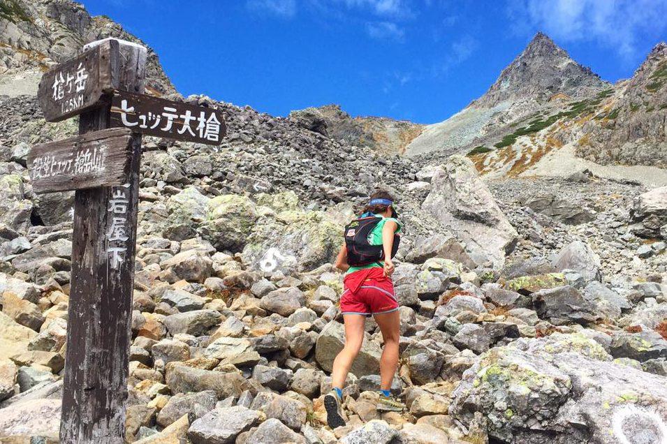 silke-headed-up-the-trail